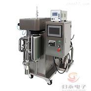 304中试有机溶剂喷雾干燥机型号GY-YJGZ-G