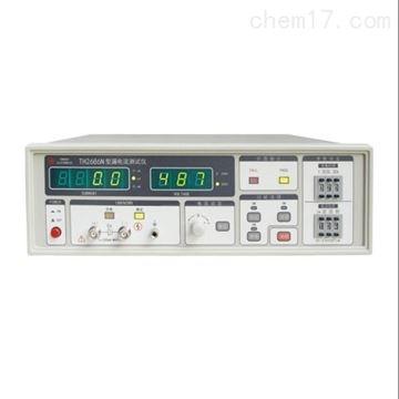 TH2686電解電容泄漏電流測試儀