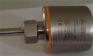 IFM電子壓力傳感器PN5004原廠直銷