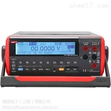 UT804臺式數字萬用表