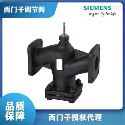 广州VXF42.50-31.5C西门子调节阀