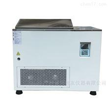 DKZ-2C低温恒温振荡水槽