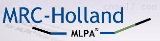 MRC-Holland 国内授权代理