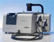 MPA II  多功能型近紅外光譜儀