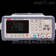 AT-683安柏anbai AT683绝缘电阻测试仪