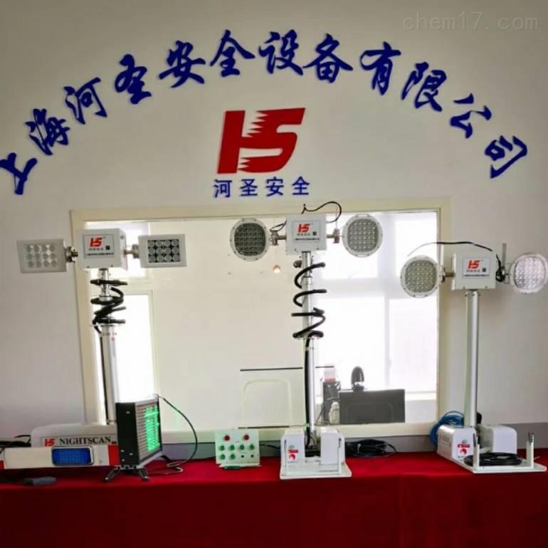 上海河圣 电源车升降照明灯 金属卤化物灯