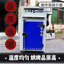 热风循环中山热处理高温炉厂家现货通用铁氟龙烤炉