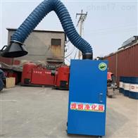 焊锡焊烟净化器