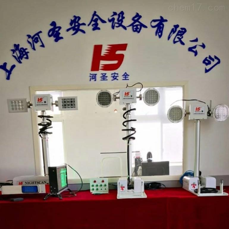 上海河圣 车载式升降照明设备 应急升降灯