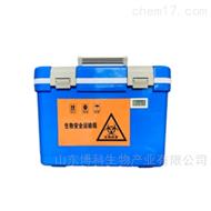 QBLLO812安全运输箱
