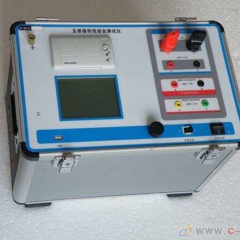 济南市承试电力设备CT伏安特性分析仪