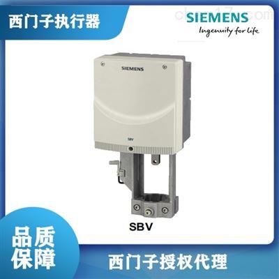 上海西门子SBV61执行器