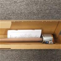 德國IFM易福門液位傳感器優惠促銷
