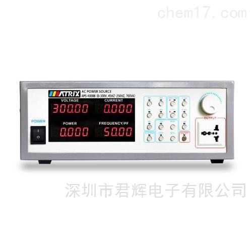 APS-4000A储存式交流电源