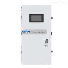 ERUN-WQS-6000管网水质监测系统