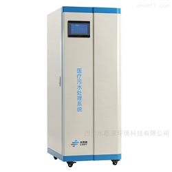 医院污水处理设备/一体化设备