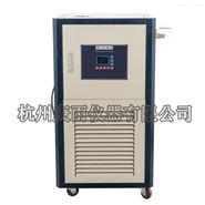 GDZT-100-200-80制冷加热循环一体机