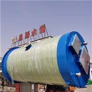 1600*2500預制泵站價格