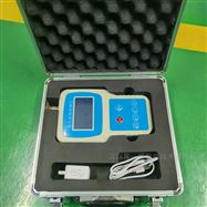 JYB-6A手持式工业粉尘浓度检测仪数据直读