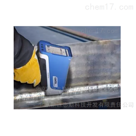 金属合金分析仪