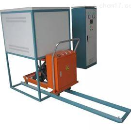 实验室用小型升降炉-1700度升降式熔样炉
