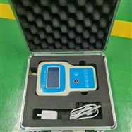 JYB-6A2021新款手持式粉尘浓度测定仪