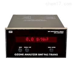 德国BMT965TRANS在线式臭氧分析仪(RS-232