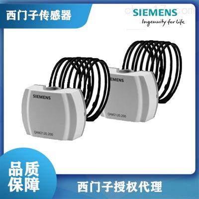 北京QAM2112.200西门子传感器
