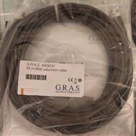 AA0037丹麦GRAS麦克风电缆