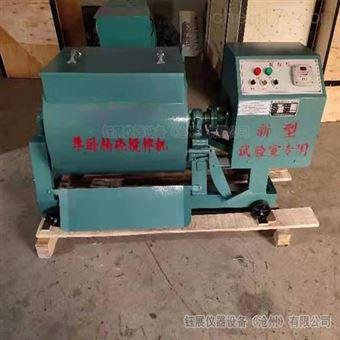 HMP-4A单卧轴混凝土搅拌机