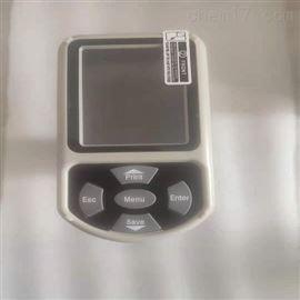 ZRX-23243通用色差计