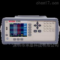 AT-6808安柏anbai AT6808绝缘电阻测试仪
