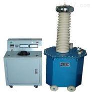 LYYD-30KVA/100KV便携式高压试验变压器
