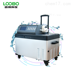 LB-8000D便携式水质自动采样器生产厂家