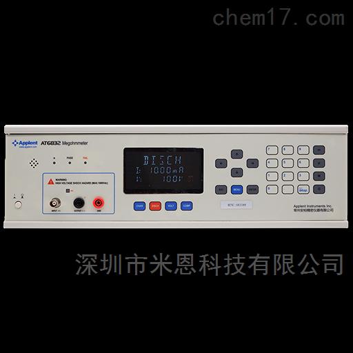 安柏anbai AT6832漏电流测试仪