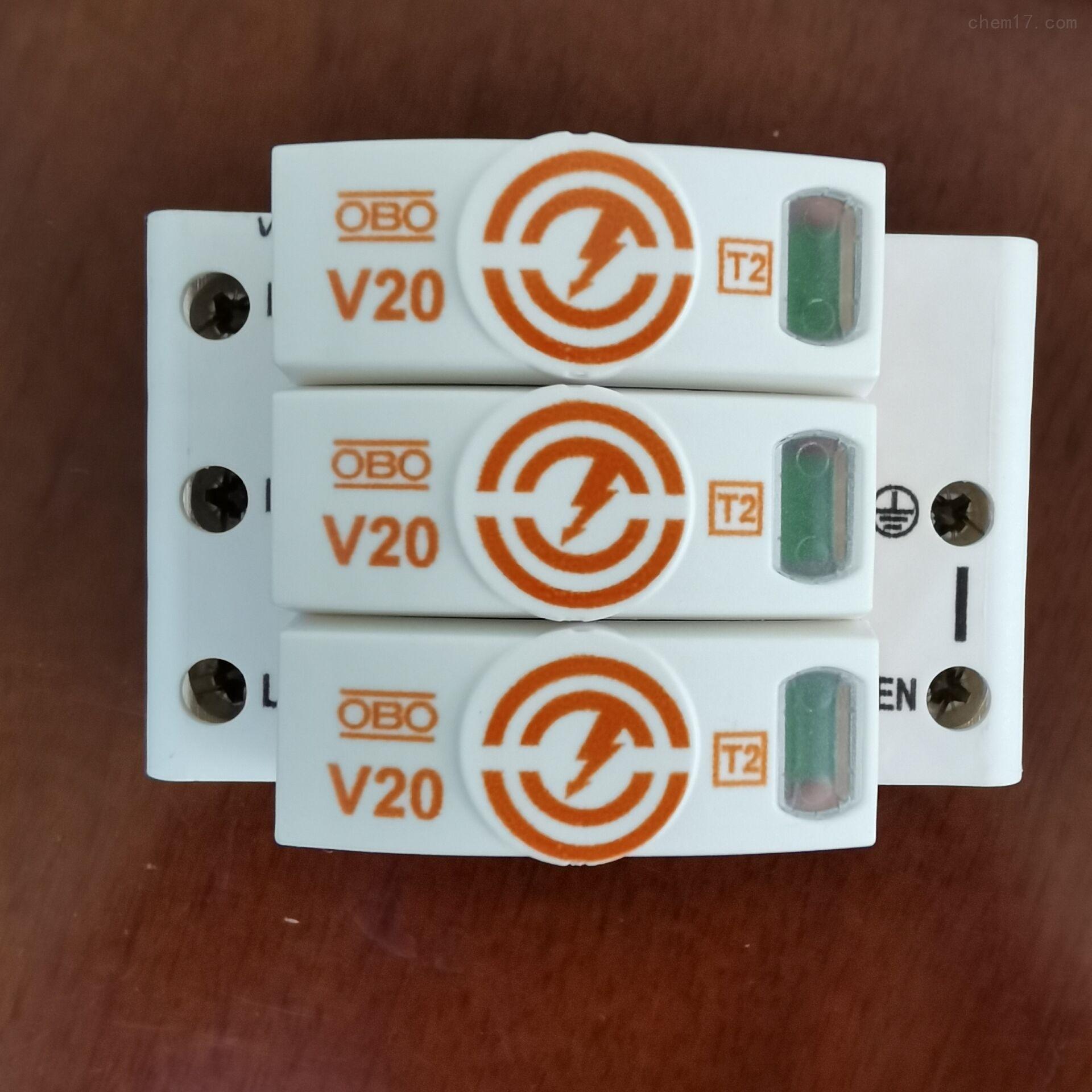 OBO防雷器V20-3+NPE-320V浪涌保护器促销