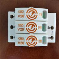 V50-3+NPE-385V*德国OBO电源100KA电涌保护器价格好