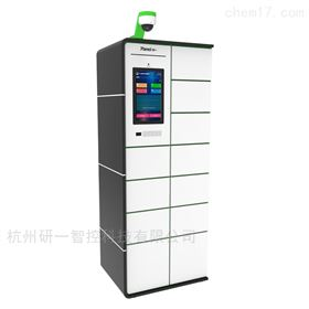 研一HC400信息化试剂流转柜