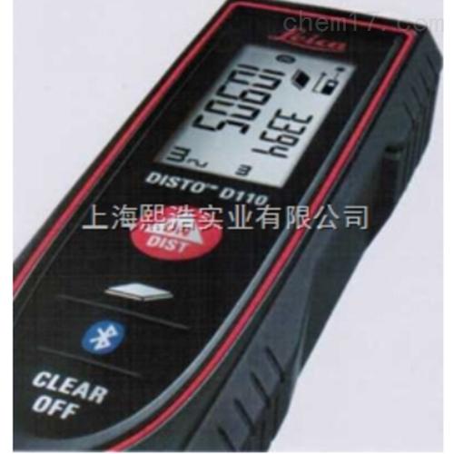 徕卡口袋型激光测距仪