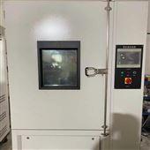 YSGDW-100苏州-分体式高低温试验箱