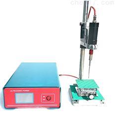 FS-80T超声波细胞破碎仪,处理器