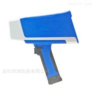 手持式ROHS檢測儀方便攜帶操作簡單