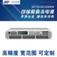 APM全天科技直流稳压电源大功率60A 4000W