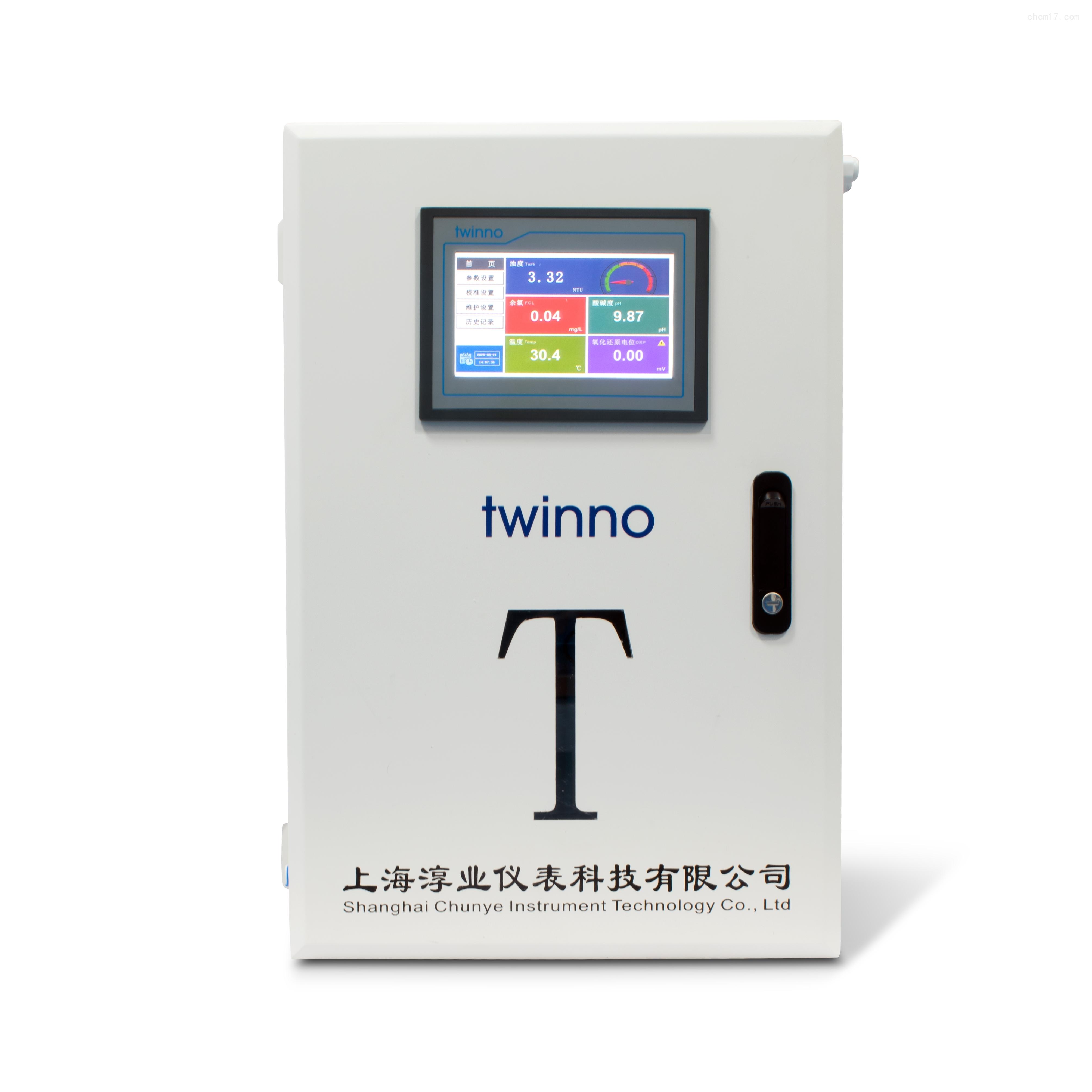 水质多参数二次供水在线监测仪