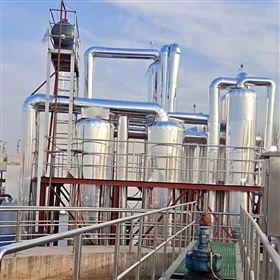 铝皮管道保温施工厂家