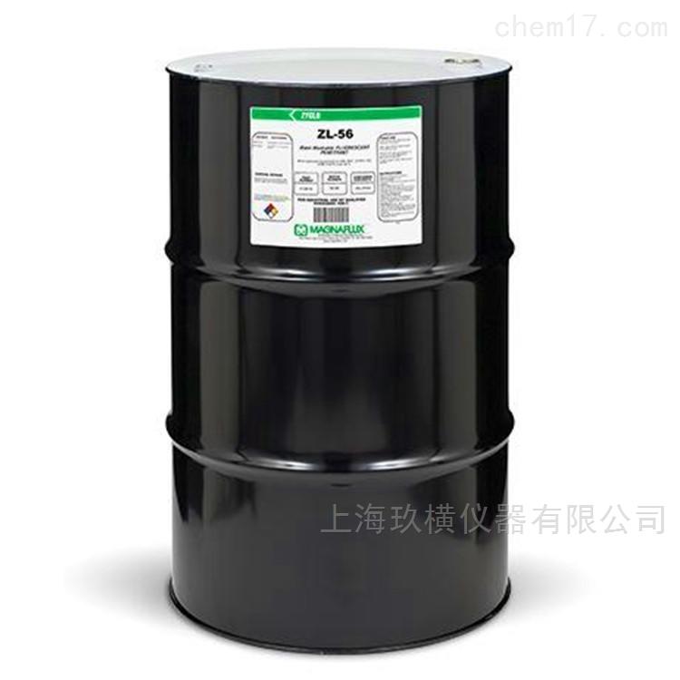 原装进口美国磁通渗透液 1级灵敏度水洗型
