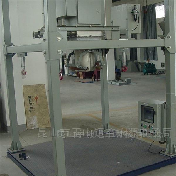 淄博氢氧化铝/纯碱吨袋包装秤