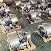 双叶轮养鱼池增氧旋涡气泵/漩涡泵