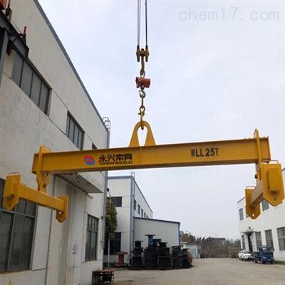 永腾牌可拆卸吊装平衡梁
