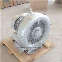 污染河道曝气漩涡气泵/旋涡曝气泵
